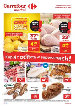 Carrefour (19.01.2021 — 25.01.2021)
